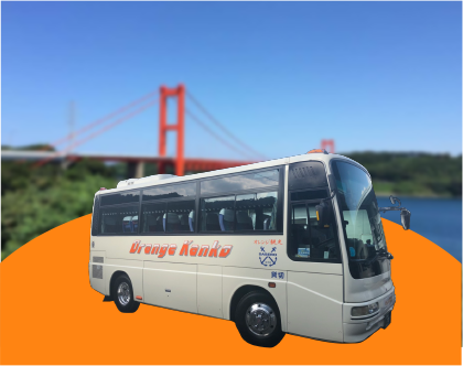 small_bus